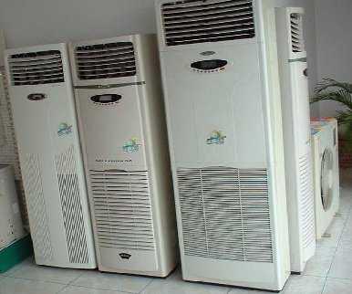 空调、yabocom亚博手机版官方下载